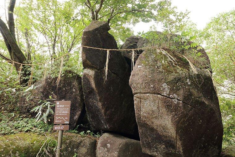 筑波山にある奇石