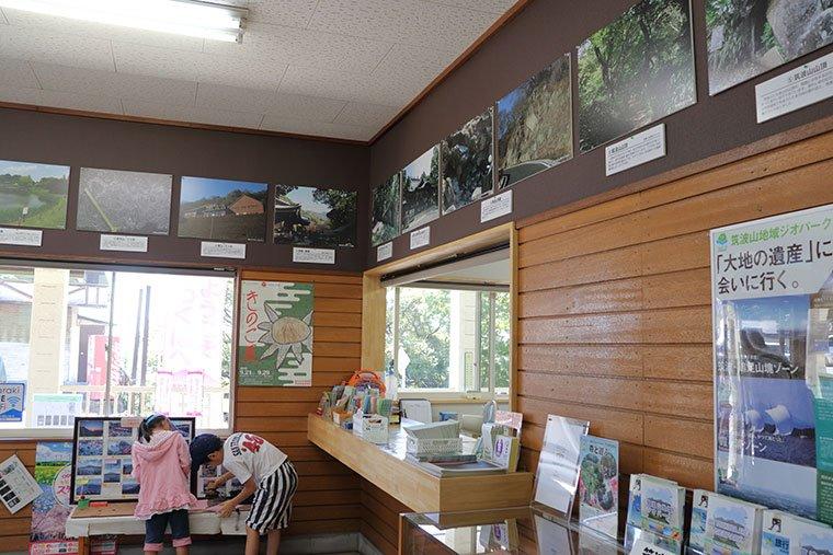 筑波山観光案内所の館内
