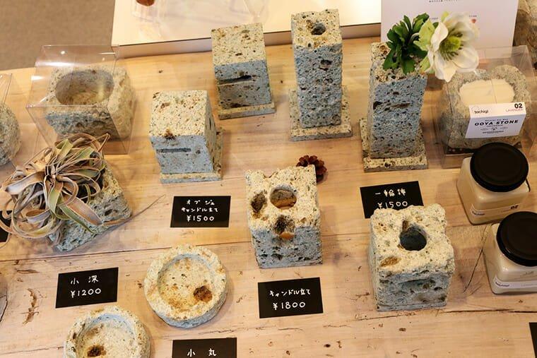 大谷石を使った小物作品