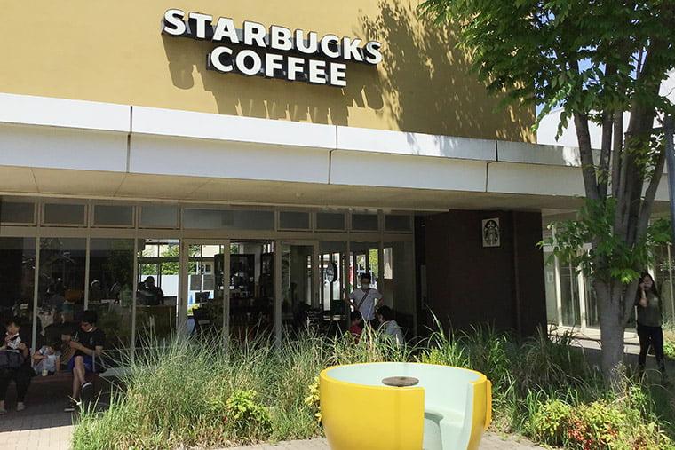 スターバックス コーヒーの正面