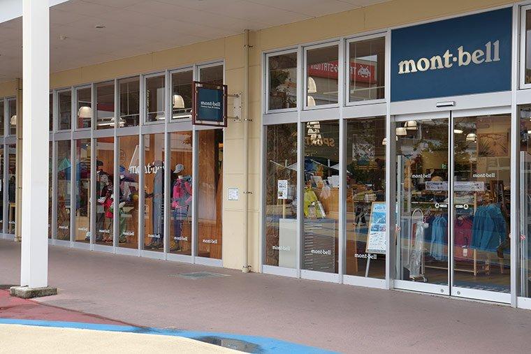 モンベル 小山店