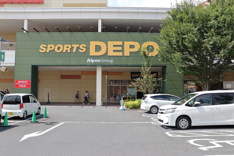 スポーツデポ ハーヴェストウォーク小山店