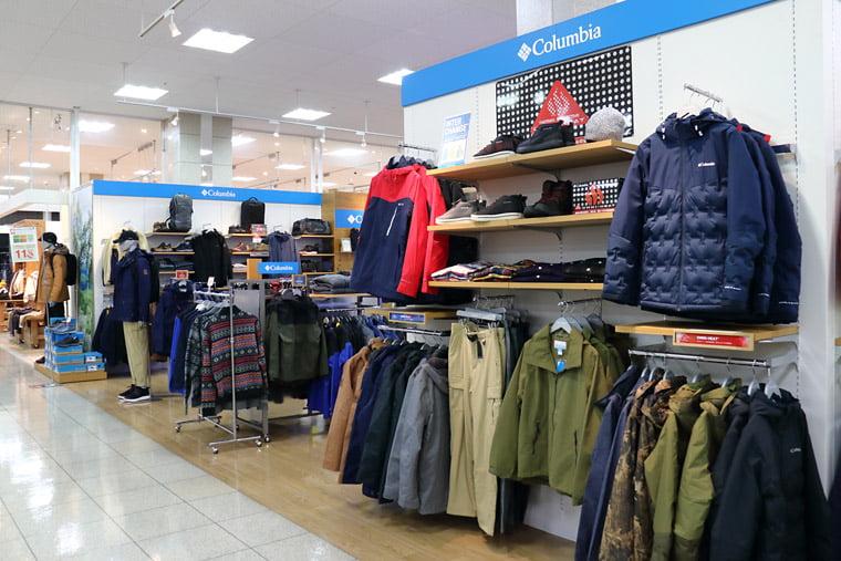 コロンビア FKDインターパーク店