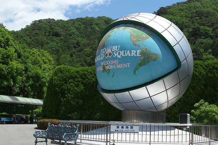 東武ワールドスクウェアのモニュメント