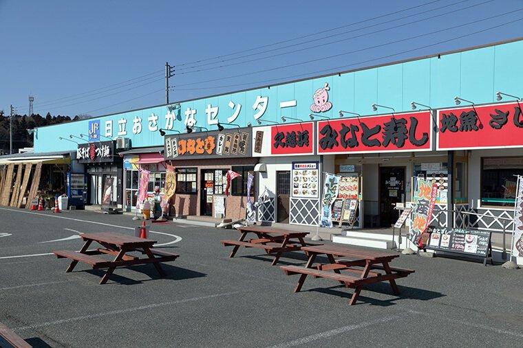 日立おさかなセンターのレストラン店舗