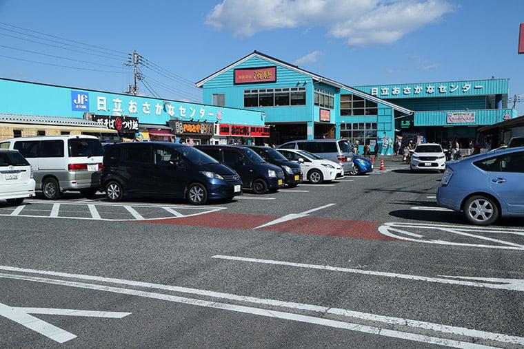 日立おさかなセンターの駐車場