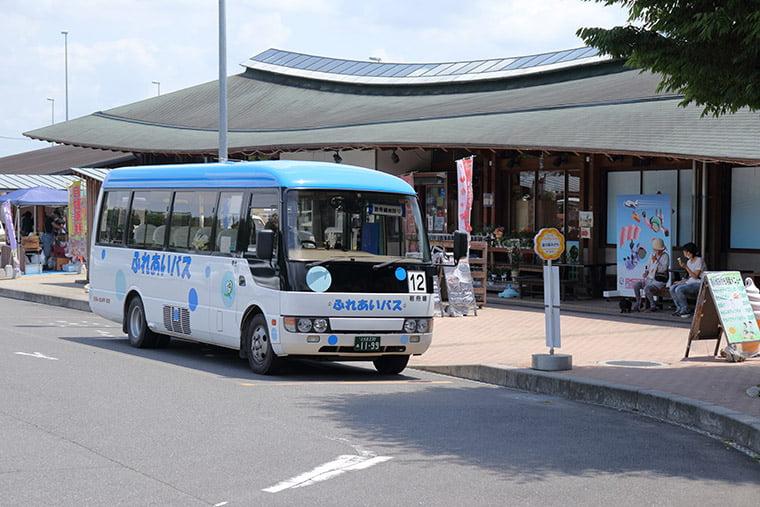 道の駅みかもにあるバス停