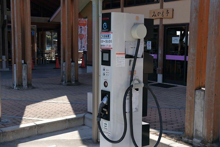 道の駅みかも EV充電スタンド