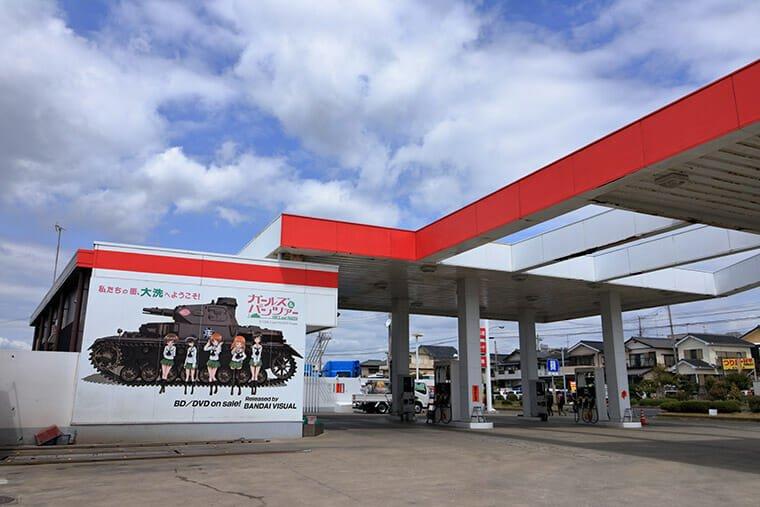 大洗海鮮市場近くのガソリンスタンド