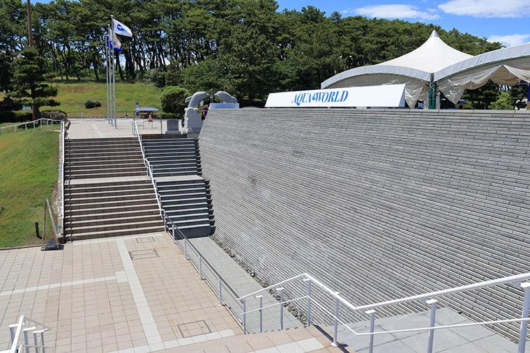 アクアワールド茨城県大洗水族館の正面階段
