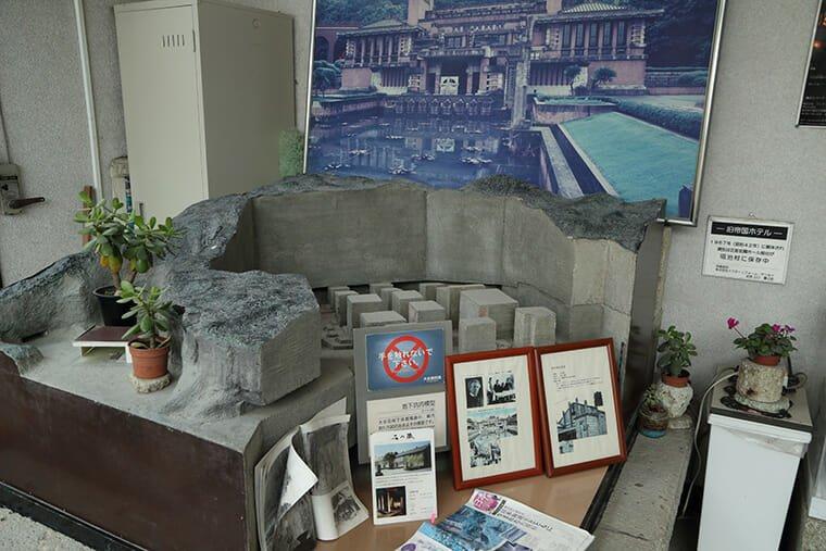 大谷資料館 帝国ホテルの説明展示
