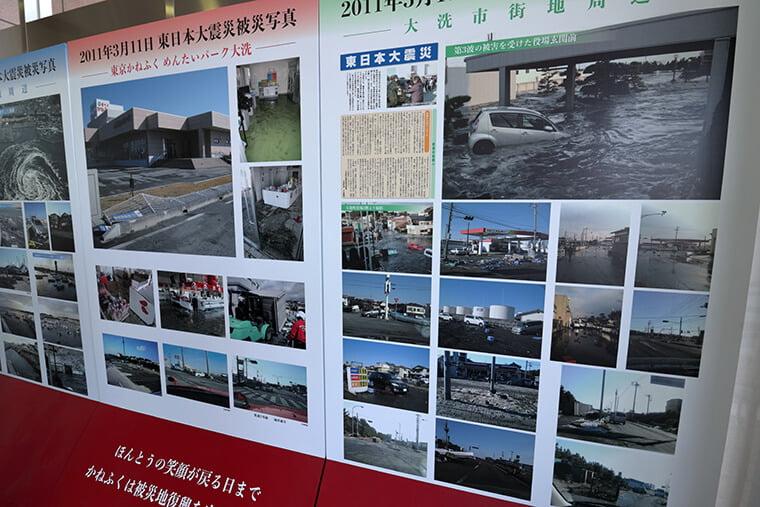 3.11東日本大震災の展示パネル