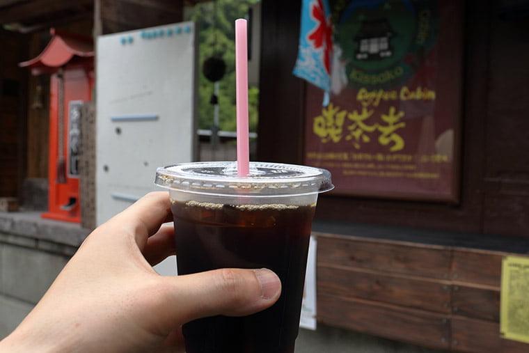 喫茶去のアイスコーヒー