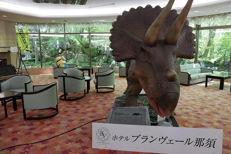 ホテル ブランヴェール那須のトリケラトプス