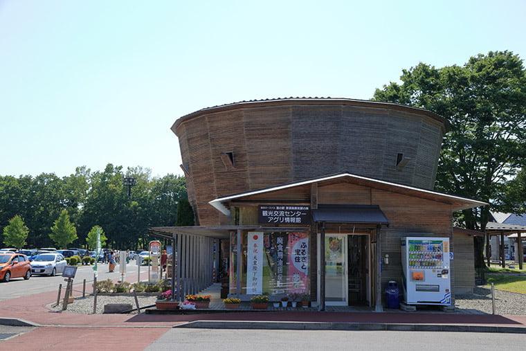 道の駅 那須高原友愛の森の観光交流センター