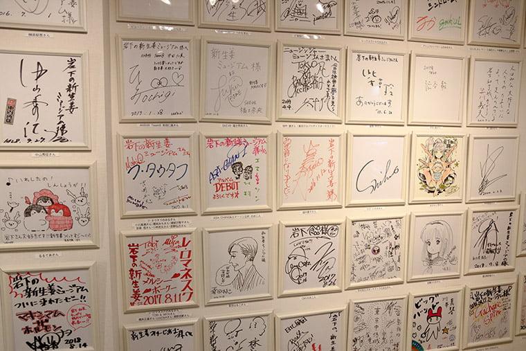 岩下の新生姜ミュージアムのサイン展示
