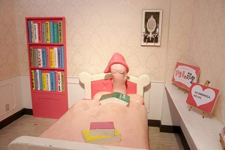 新生姜の部屋