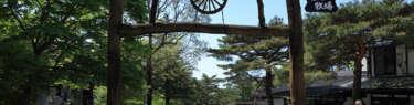 那須高原 南ヶ丘牧場の入り口