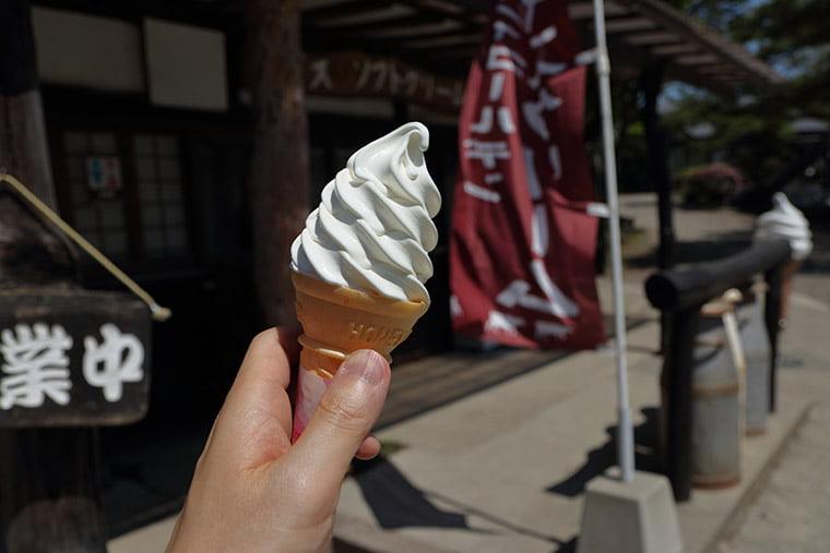 那須高原南ヶ丘牧場のソフトクリーム