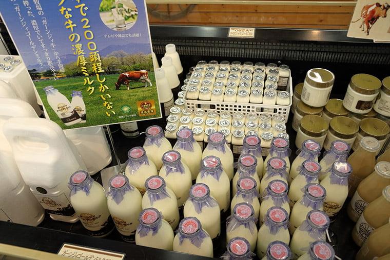 那須高原 南ヶ丘牧場の乳製品