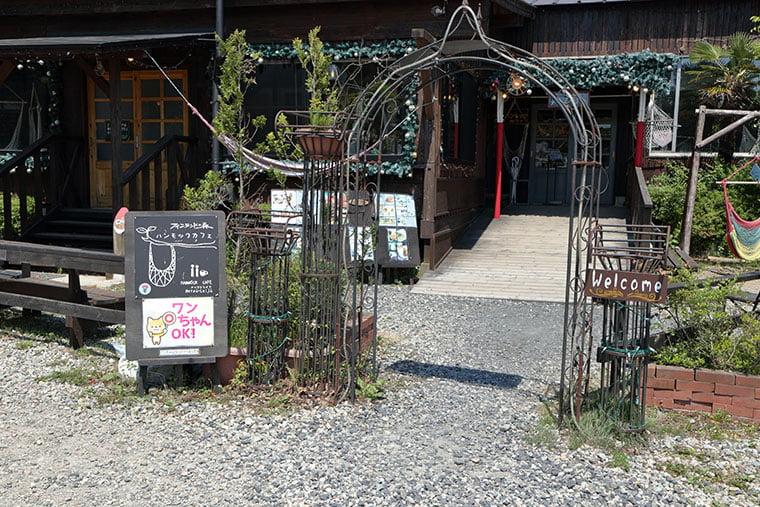 ハンモックカフェ(メッツァレイヤ)の入り口