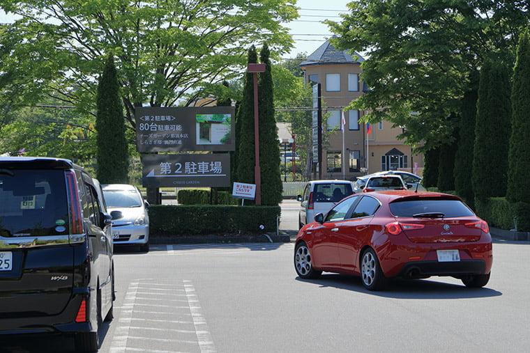 チースガーデン 那須本店の駐車場
