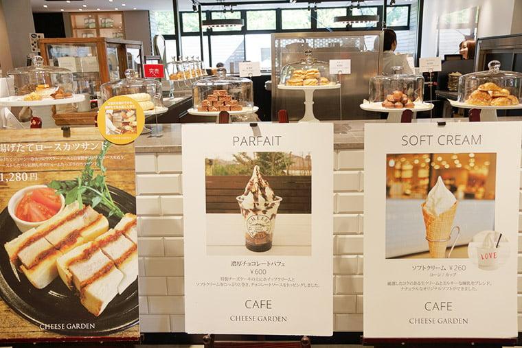 チースガーデン 那須本店のカフェスペース