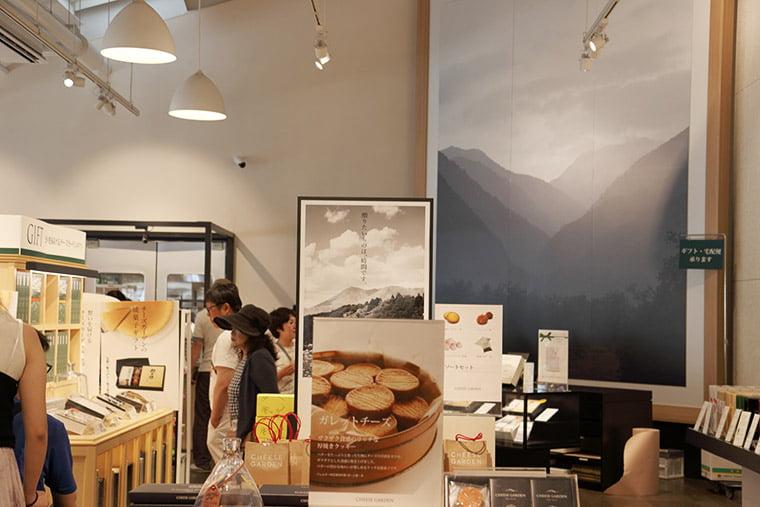 チースガーデン 那須本店の店内風景
