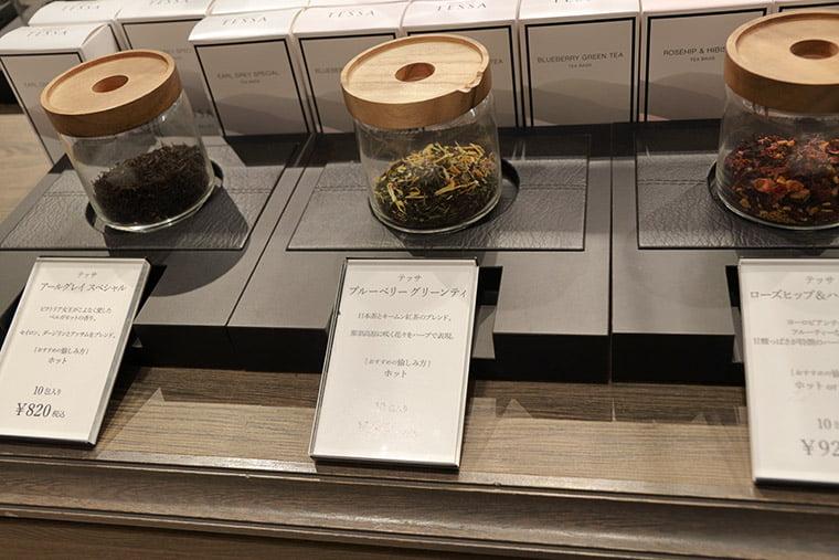 チースガーデン 那須本店で販売されているお茶類