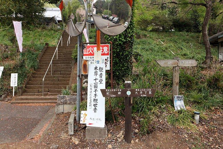 清水寺の階段