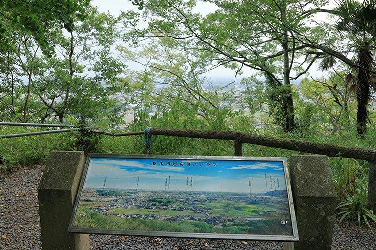 岩船山の展望スポット