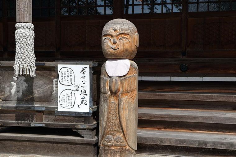 清水寺の幸せなで地蔵