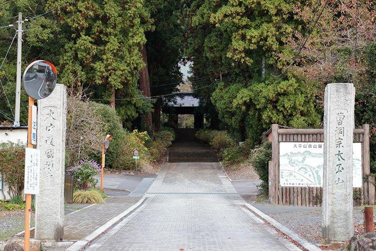 大中寺の駐車場入り口