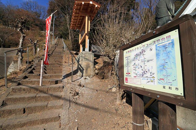 織姫神社の階段とハイキングコース案内版