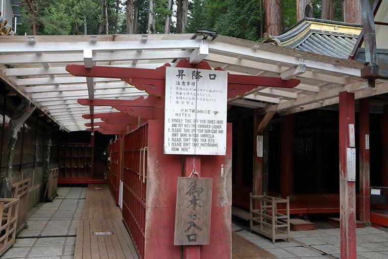 日光東照宮の本殿への入り口
