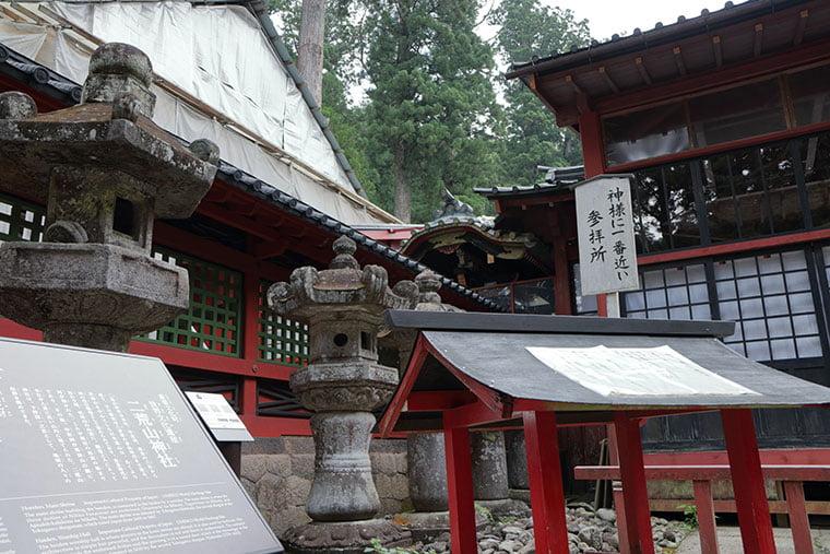 日光二荒山神社の参拝所