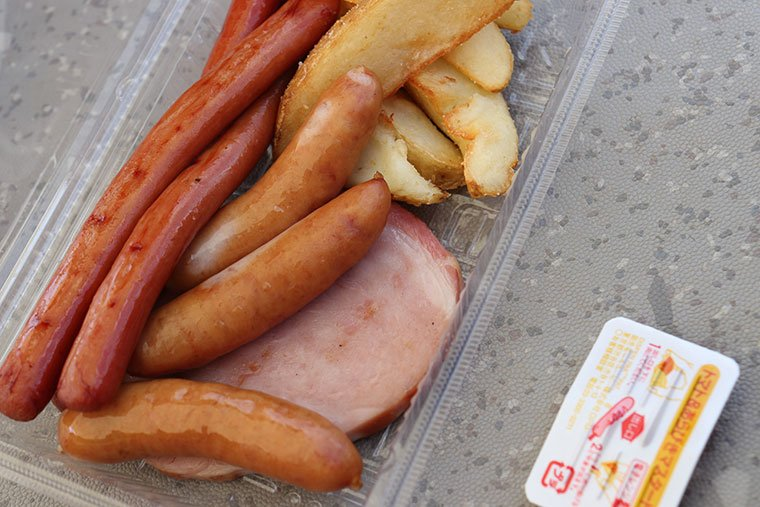 なごみキッチン ひまわりのソーセージ&ステーキセット