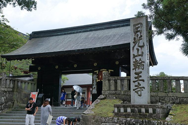 日光山 輪王寺の山門