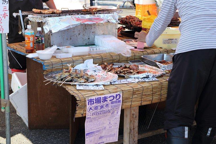 栃木県南市場の浜焼き
