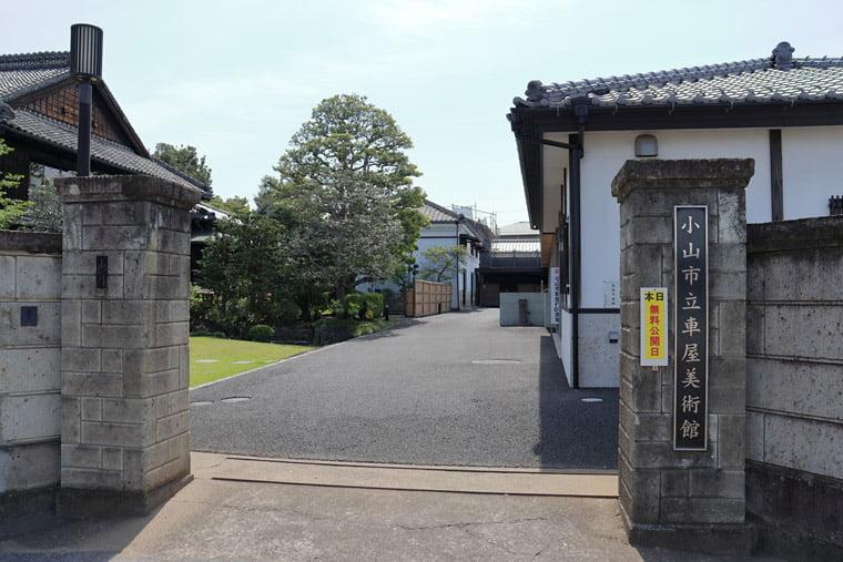小川家住宅の入口