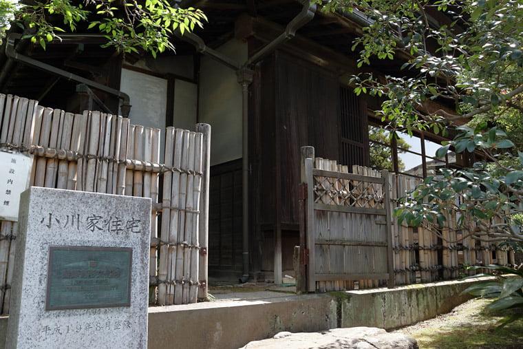 小川家住宅の建物前