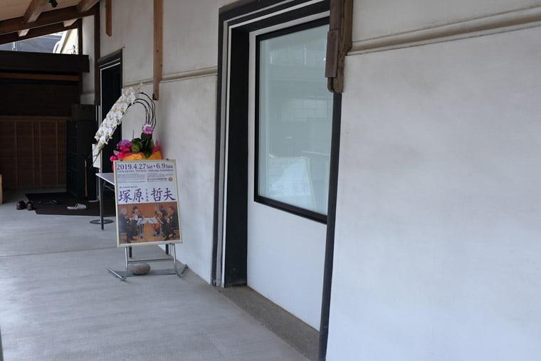 車屋美術館の展示室
