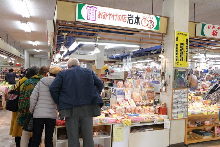 足尾銅山観光の土産物屋