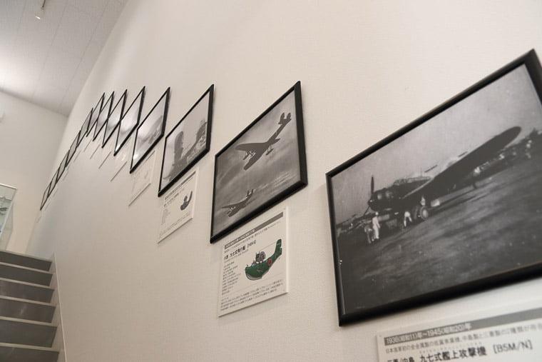 筑波海軍航空隊記念館の展示パネル