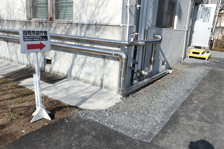 筑波海軍航空隊 旧司令部庁舎への入り口