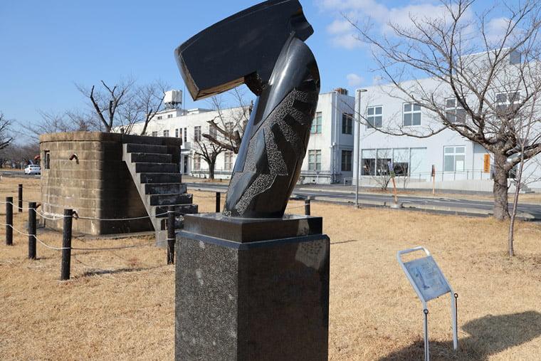 かえり雲(彫刻作品)