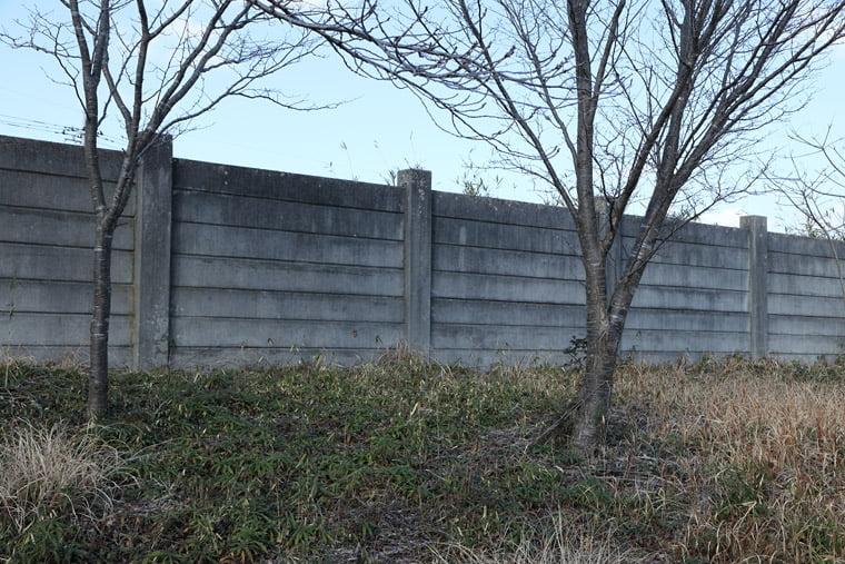 筑波海軍航空隊のコンクリート塀