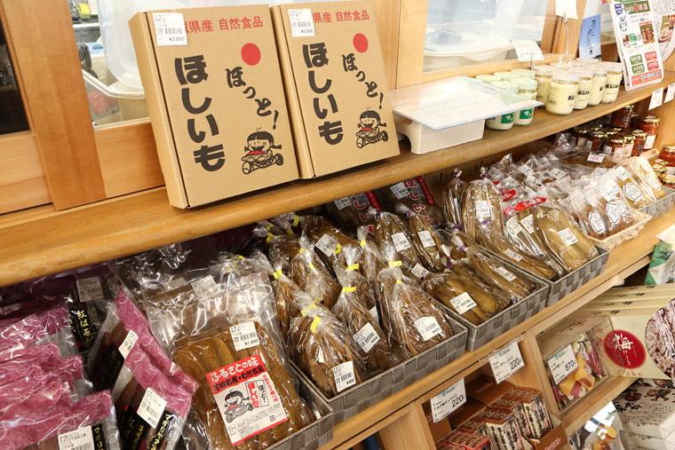 行方市観光物産館「こいこい」の干し芋コーナー