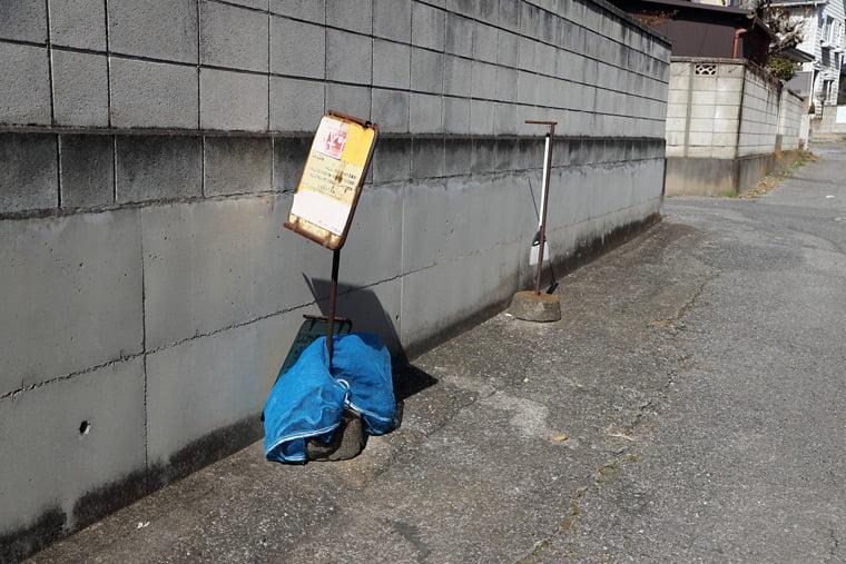 キマリの自宅前のゴミ捨て場