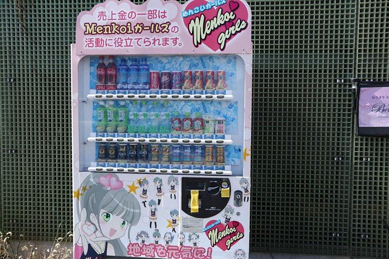 Menkoiガールズの自販機